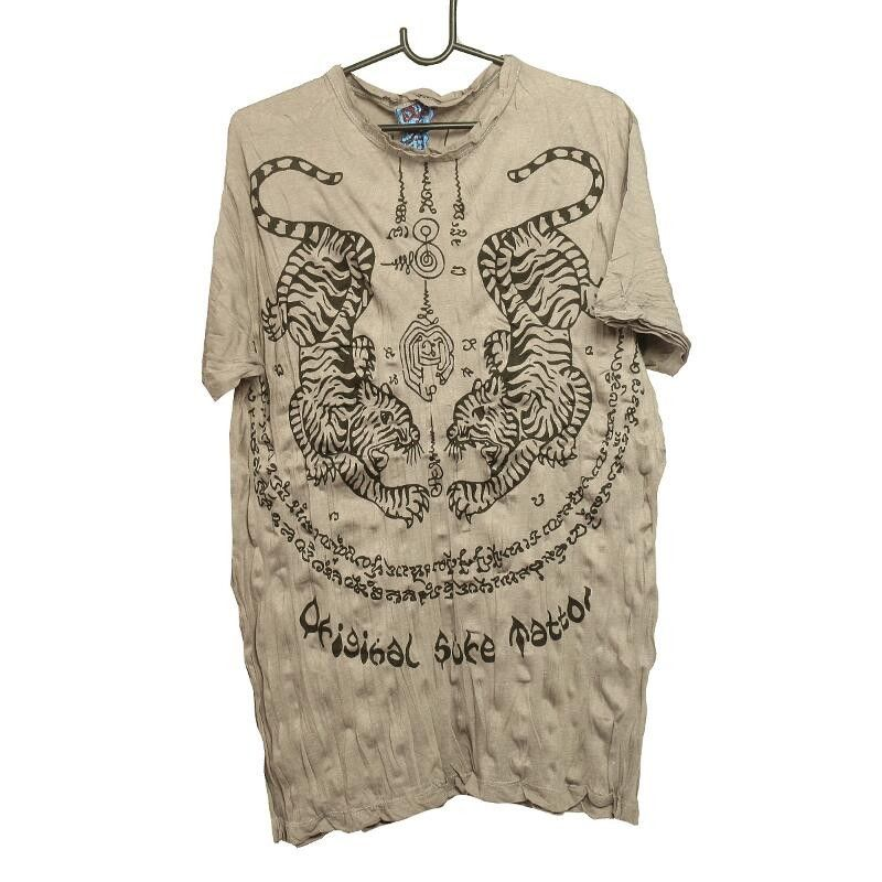 Sure Pure Concept - Tiger Tattoo Gray - Size L