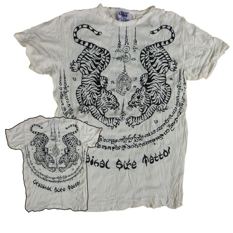 Seguro del tatuaje del tigre blanco talla L