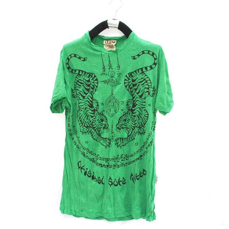 Sure Pure Concept - Tiger Tattoo Green - Size L