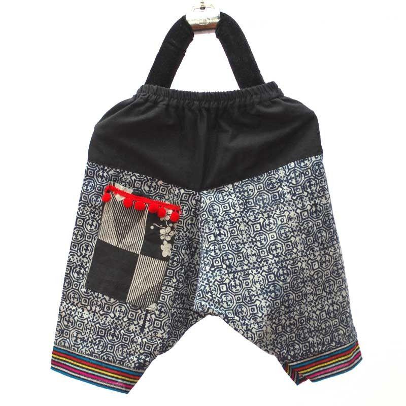Pantalón baggy para niños