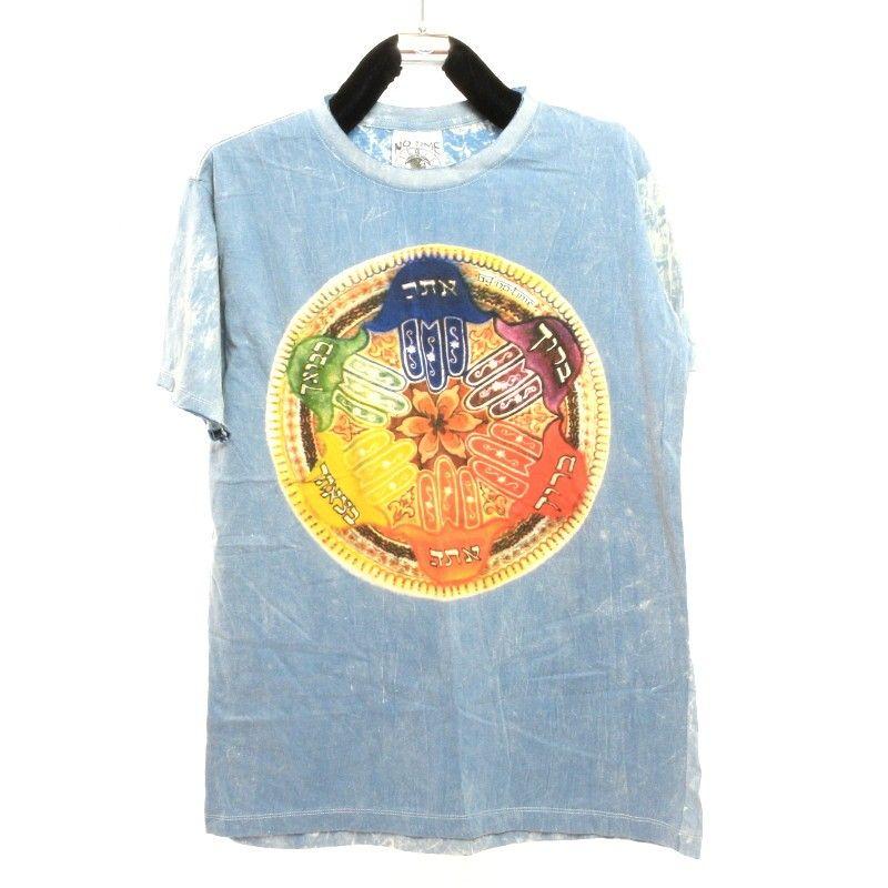 """No Time"" T-Shirt Size L Stonewashed"